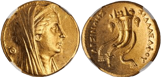 Arsinoe II Gold Octodrachm